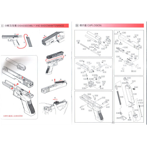 WE AIRSOFT G SERIES HI SPEED SEMI AUTO PISTOL DIAGRAM
