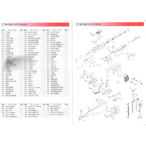 We Airsoft M712 Pistol Diagram Mir Tactical