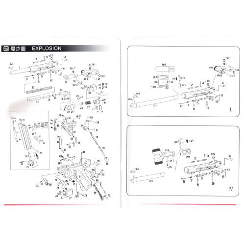 We Airsoft P08 Pistol Diagram Mir Tactical