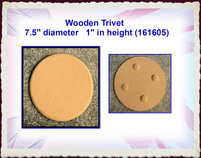 "Wood - Wooden Trivet  7.5"" diameter   ~ 1"" in height (161605)"