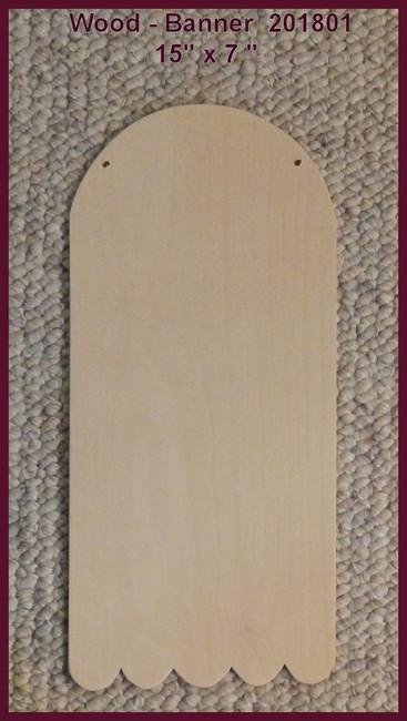"Wood - Banner 15"" x 7"" (120201801)"