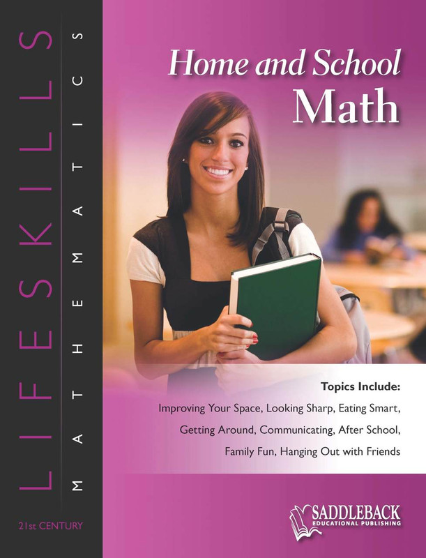 Home & School Math (Digital Download)