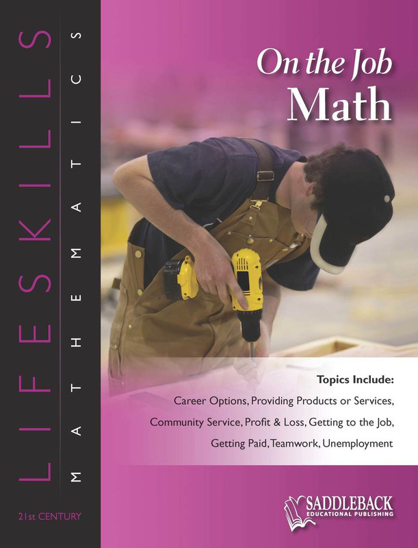 On the Job Math (Digital Download)