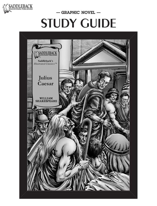 Julius Caesar Graphic Novel Study Guide (Digital Download)