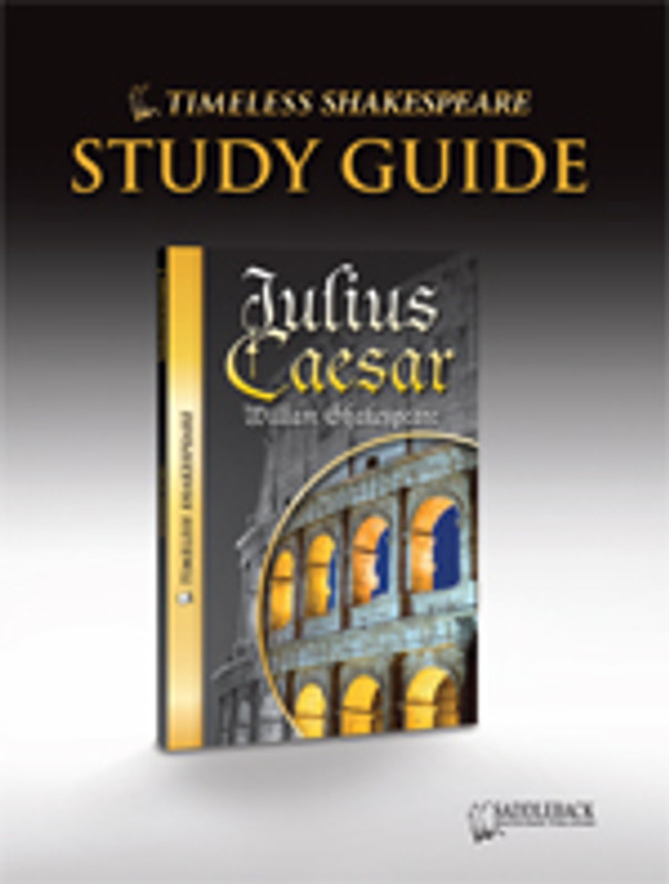 Julius Caesar Study Guide (Digital Download)