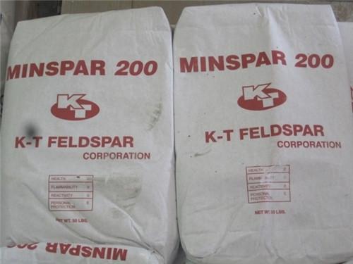Minspar Feldspar (soda) - 200 Mesh