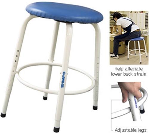 Shimpo Adjustable Leg Stool