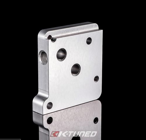 K-Tuned - IACV Rotation Plate