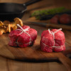 Bison medallions 16 oz package