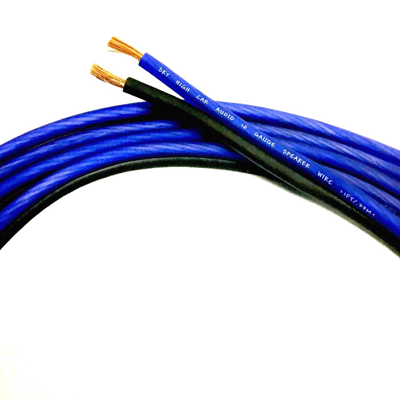 Sky High Car Audio OFC 8 Gauge Speaker Wire