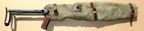 AK-47 compatible, MG34 Action Cover