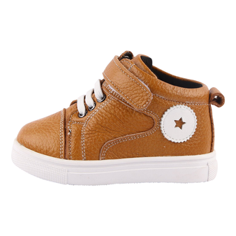 "Freycoo ""Champ"" Caramel Leather Hi Top Shoes"