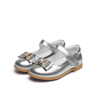 "Snoffy ""Sky"" Silver Leather Shoes"