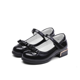 "Snoffy ""Classique"" Black Leather Shoes"