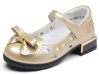 "Snoffy ""Orla"" Gold Leather Shoes"
