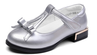"Snoffy ""Del"" Silver Leather Shoes"