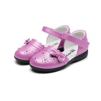 "Snoffy ""Flossi"" Purple Leather Shoes"
