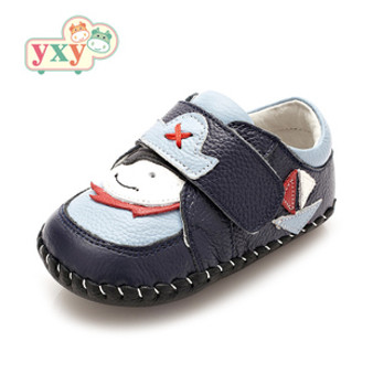 """YXY """"Pirate"""" Navy Leather Soft Sole Shoes"""
