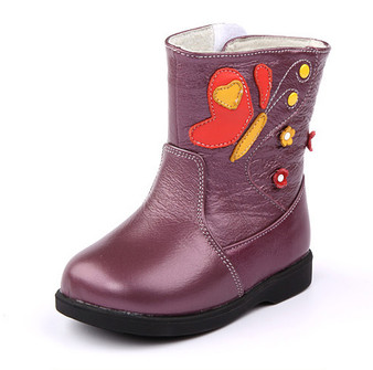 "Freycoo ""Flutterby"" Purple Leather Boots"