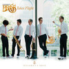 CANADIAN BRASS: TAKES FLIGHT CD DIGITAL DOWNLOAD/ Single tracks can be ordered below