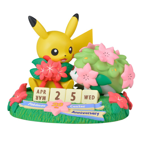 Pokemon Center Original Perpetual Calendar PC 20th Anniv. 425-239583