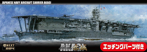 Fujimi FUNE NEXT SP6 IJN Aircraft Carrier Akagi DX 1/700 pre-painted kit