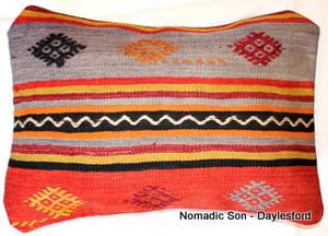 Vintage kilim cover rectangle (40*55cm) #KR14