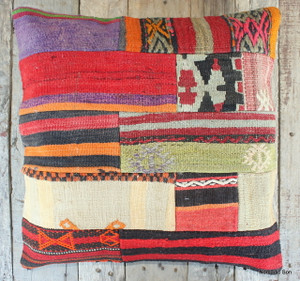 Vintage kilim cover - medium - #FF168