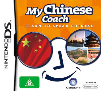 Learn Chinese like a boss!