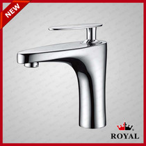 Royal Acadia Bathroom Faucet