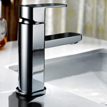 Royal Graham Bathroom Lav Faucet