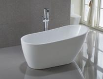 "Havana 59"" Freestanding Bath Tub"