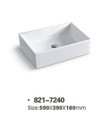 Santa Fe Bathroom Overmount Sink