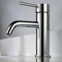 Royal Panama Bathroom Lav Faucet Chrome Single Hole