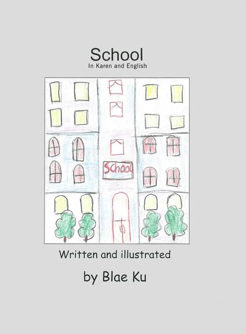 School: In Karen and English