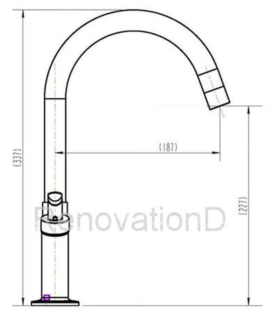 Verona Basin or Kitchen Sink Twin Handles Mixer Tap