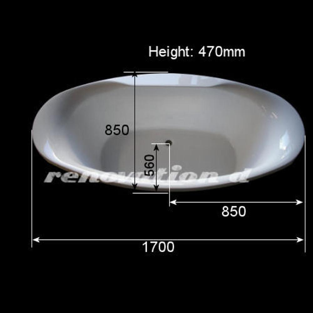 1700mm
