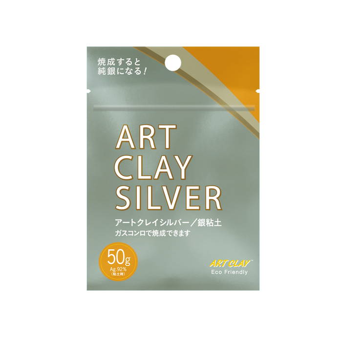 Art Clay FINE Silver Clay - 50gm