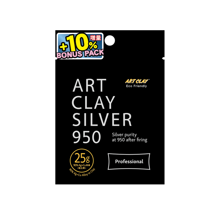Art Clay Silver 950 STERLING - 25g + 2.5g bonus
