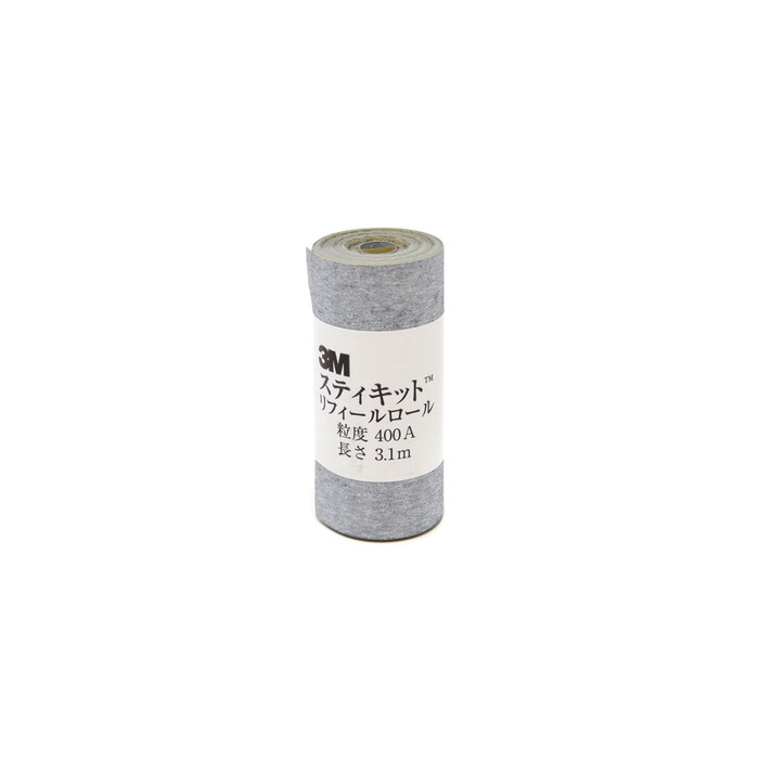 3M Self-Adhesive Sandpaper Roll - 400 grit