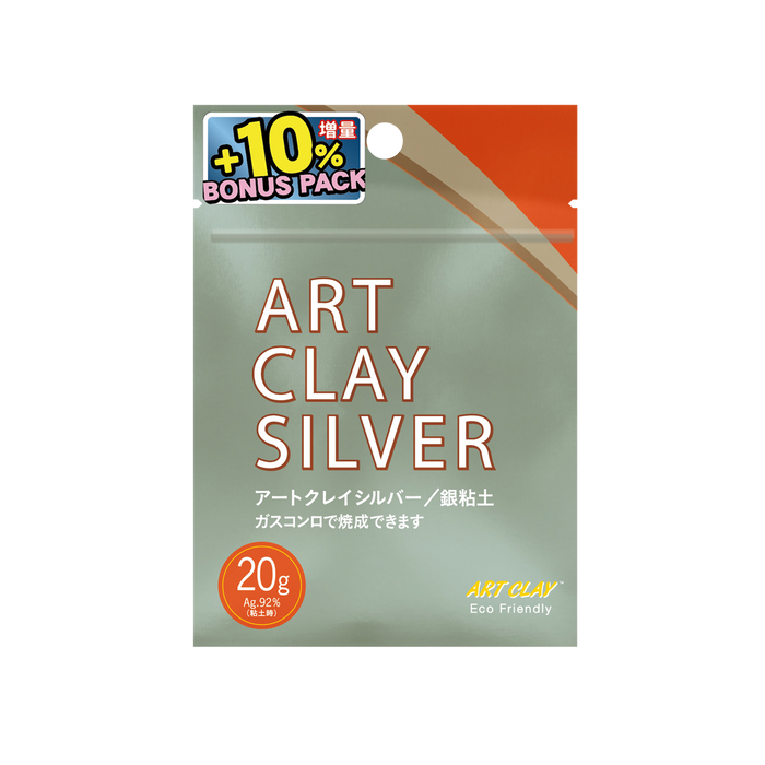*Art Clay FINE SILVER Clay - 20gm + 2g BONUS PACK