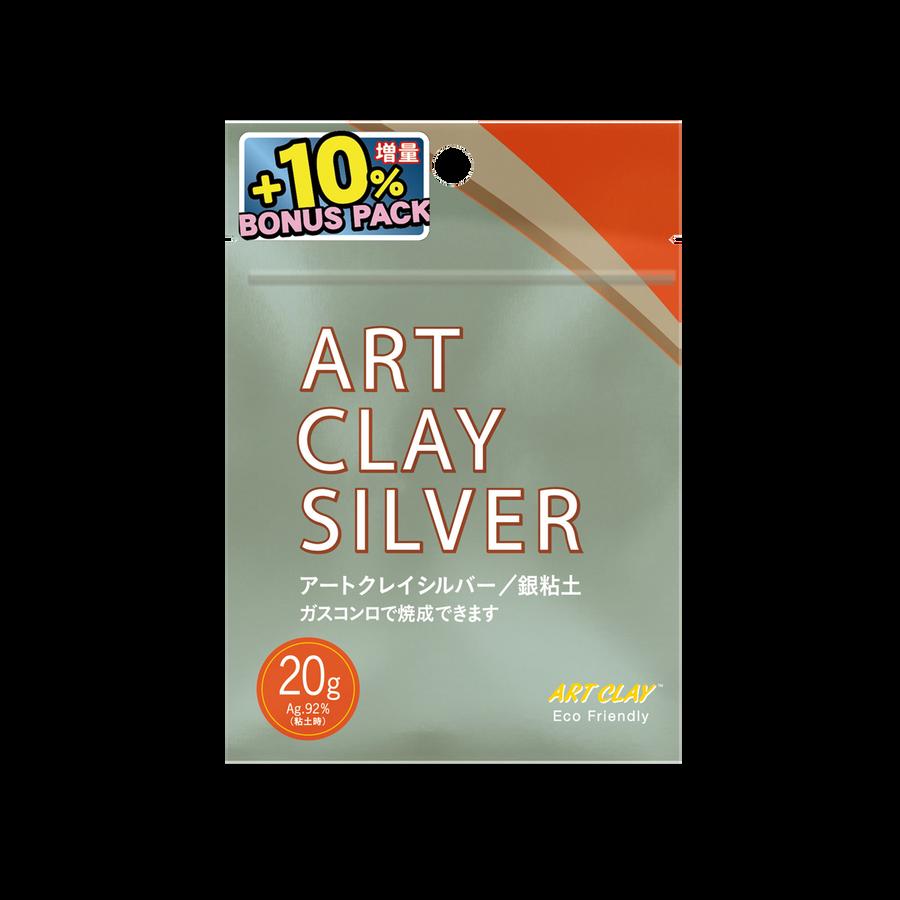 *Art Clay FINE SILVER Clay - 20gm + 2g BONUS PACK