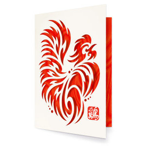 """Year of the Rooster 2017"" Specialty Die-Cut Card (3 or 6  pack)"