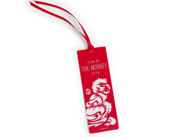 """Year of the Monkey 2016"" Specialty Gift Set"