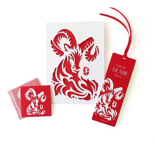 """Year of the Ram 2015"" Specialty Gift Set"