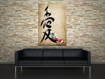 Love Kanji