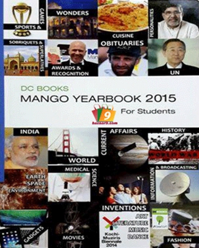 DC BOOKS MANGO YEARBOOK 2015 (For Students)