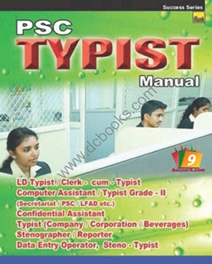 PSC TYPIST MANUAL