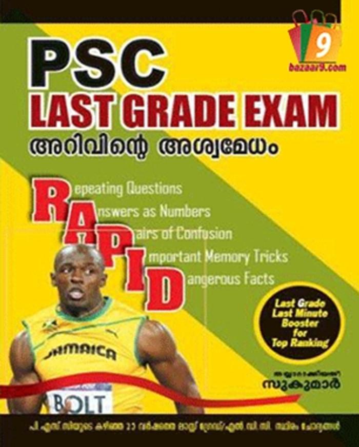 PSC LAST GRADE EXAM - RAPID