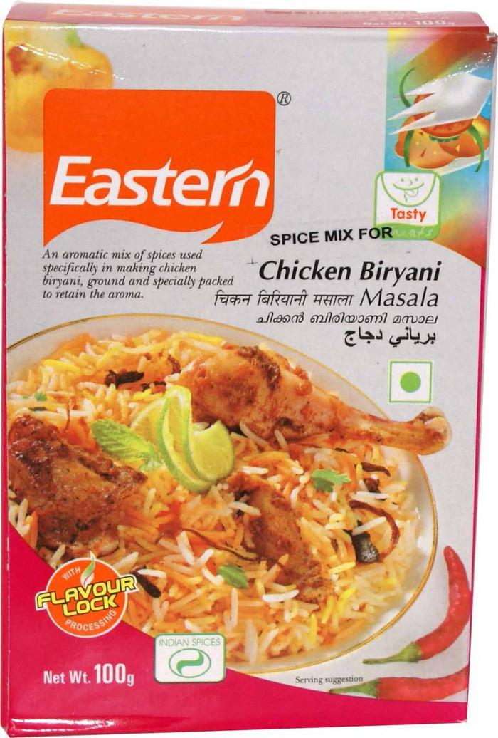 Eastern Chicken Briyani Masala - 50 gms (S)